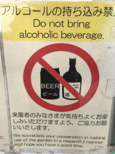 Keine Frage der Weltoffenheit: Alkoholverbot in den Parks von Tokio, Host City der Sommerolympiade 2020.