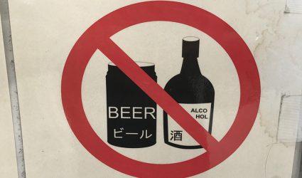 """Bedroht ein nächtliches Alkoholverbot in Linzer Parks die """"Weltoffenheit""""?"""