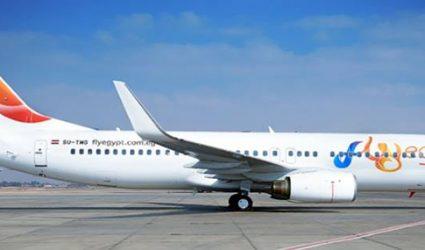 Flugverbot für ägyptische Airlines in Deutschland:  Drei Linz-Verbindungen ans Rote Meer sind davon nicht betroffen