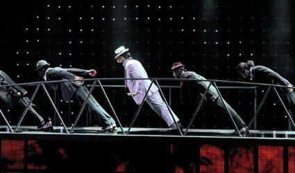 Michael Jackson ist zurück!